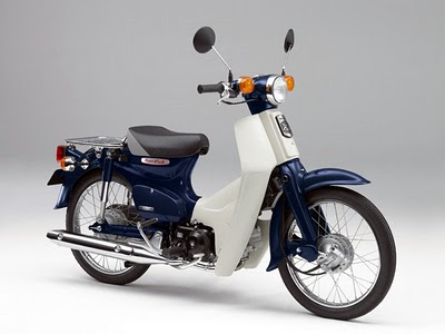 Honda Super Cup 50cc GENERASI AWAL. Produk pertama yang dijual